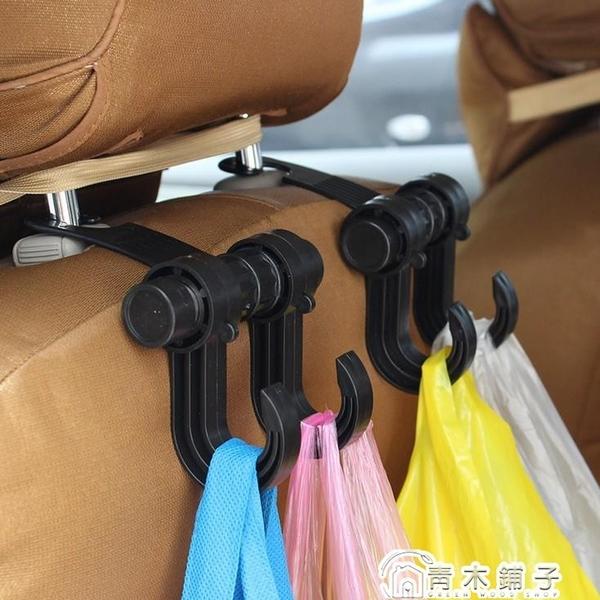 汽車座椅掛鉤 多用途椅背置物掛鉤車用座椅背袋 伸縮車載背椅掛鉤 青木鋪子