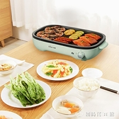 DKL-D12A1電烤爐韓式家用煎烤多功能無煙便捷燒烤爐 【全館免運】