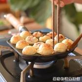 新款鑄鐵章魚小丸子機家用烤盤無涂層不黏鍋鵪鶉蛋模具瞎扯蛋鍋 雙十一全館免運