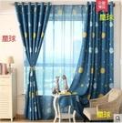 韓式卡通窗簾短簾成品兒童房定制全遮光男孩女孩臥室飄窗窗簾布料 寬1.5米高2.0米 1片