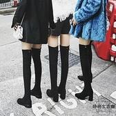 過膝長靴女秋冬平底高跟長筒靴高筒靴過膝靴子【時尚大衣櫥】