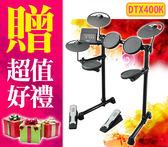 【小麥老師樂器館】►全台到府安裝◄ Yamaha DTX400K 電子鼓 DTX400系列 DTX450K roland