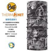 [西班牙製 BUFF] THERMONET 動態恆溫 頭巾 BF115241 霧灰BUFF