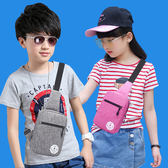 兒童斜挎包學生背包胸包男童腰包