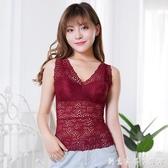 韓國V領蕾絲裹胸抹胸百搭打底衫顯瘦性感純色蕾絲吊帶背心女 中秋節全館免運