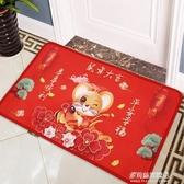 新年地墊-2020新年喜慶地墊門口紅鼠年進門入戶福家用門墊腳墊防滑地毯訂製 多麗絲 YYS