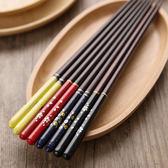 家用餐具尖頭筷防滑快子環保木筷