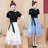 大碼洋裝胖mm2020夏裝新款中長款超仙網紗裙拼接短袖收腰連身裙子潮 LR23999『毛菇小象』