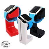 【DA量販店】Apple Watch Series 1代 2代 3代 充電底座 充電座 手錶 充電支架 3色