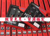 【Love Shop】 新二代MHL HDMI 轉接線MICRO USB蝴蝶機小米/三星/SONY/New Htc One
