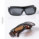 近視族專用外掛可掀式太陽眼鏡 偏光功能 過濾有害光線 大方框設計【NY320】中性款式