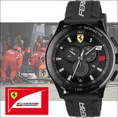 【僾瑪精品】Scuderia Ferrari SF116 法拉利 極限速度 計時橡膠腕錶-48mm/FA0830243