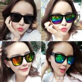 男士墨鏡女潮明星款圓臉開車太陽鏡新款韓國司機眼鏡復古眼睛