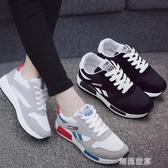 2020夏季新款學生跑步運動鞋ins超火的鞋子韓版百搭休閒老爹女鞋『潮流世家』