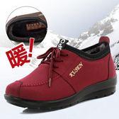 冬季老北京布鞋女鞋棉鞋中老年女鞋媽媽鞋奶奶鞋加厚保暖鞋女    原本良品