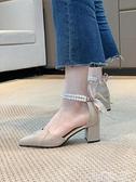 粗跟鞋尖頭高跟鞋女2021春季新款韓版網紅百搭時尚珍珠扣帶淺口粗跟單鞋 雲朵 618購物