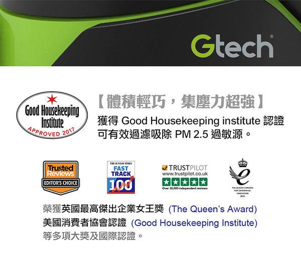 [熱銷公司貨] 英國 Gtech小綠 Pro專業版濾袋式無線除蟎吸塵器 贈騎士堡-寶貝威力卡1張(市價3980元)