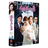 布穀鳥之巢 DVD 雙語版 (張瑞希(張瑞姬)/李彩英/黃東柱/金慶南)