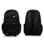 NIKE 後背包 (免運 雙肩包 旅行包 運動背包 滑板包 電腦包 15吋筆電≡排汗專家≡