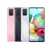 [送10000mAh馬卡龍行動電源] Samsung Galaxy A71 8G/128G 雙卡八核後置四鏡頭智慧手機