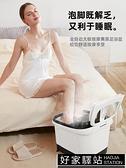 足浴盆全自動按摩泡腳桶電動加熱洗腳盆家用神器足療機恒溫