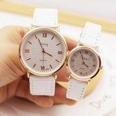 正韓皮帶手錶-時尚女學生時尚簡約男錶石英錶情侶手錶 99狂歡購物節