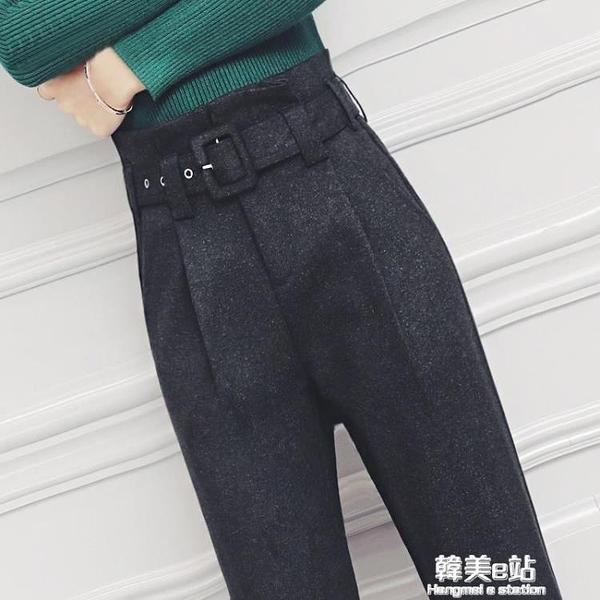 高腰花苞褲子女顯瘦遮肚子冬季新款毛呢哈倫褲九分小腳哈倫褲 韓美e站