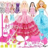 換裝洋娃娃套裝大禮盒別墅女孩公主兒童玩具送長尾巴比翼鳥貼紙