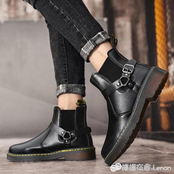 切爾西短靴男秋季高幫皮鞋男士冬季情侶皮靴高邦馬丁靴英倫風靴子 雙十一全館免運
