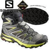 Salomon 398673 男X Ultra 3 GTX防水中筒登山鞋 白鯨灰/倒影灰/黃 Gore-Tex健行鞋/多功能鞋/防水越野鞋