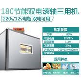 智慧孵化機全自動小型家用型孵化器小雞鴨孵蛋機器恒溫孵化箱 免運DF