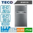 TECO 東元 R1011S 101公升 小鮮綠雙門冰箱  灰色款
