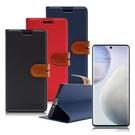 City for Vivo X60 Pro / Y20/Y20s / Y72 5G 浪漫都會支架皮套 請選型號與顏色