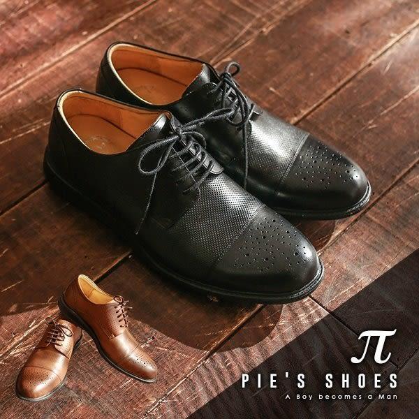 π pie's shoes~酒窖紳士沖孔牛津鞋。 Wine空氣裡的微醺氣味混著酒香的沙發,輕量氣墊鞋 波波娜拉
