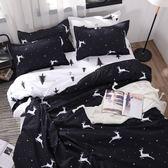 柔絲棉雙人床罩四件組【多款花色任選】全棉被套歐式簡約女床上用品