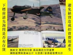 二手書博民逛書店Navy罕見Type ZERO Carrier Fighter book from Japan Japanese[