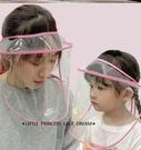 疫情新冠防護面罩防病菌透明全臉頭罩防疫護目飛機隔離臉部全面罩 初色家居館