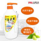 (特價) 台酒生技 易洗樂抑菌洗潔精 720ml 氣炸鍋專用清潔 | OS小舖