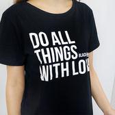 Black & White Voice T-shirt-愛的大小事WITH LOVE(Black)