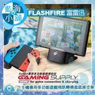 FlashFire 富雷迅 GAMING...