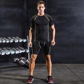 緊身衣 夏季男子運動壓縮衣速干短袖T恤跑步訓練緊身衣彈力健身衣套裝