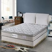 天絲618高迴彈三線硬式床墊雙人加大6*6.2尺