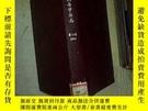 二手書博民逛書店中華實驗和臨床病毒學雜誌罕見2000 1-4Y180897