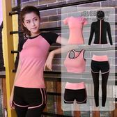瑜伽服健身房運動套裝女跑步健身服速干衣短袖寬鬆瑜珈服「尚美潮流閣」