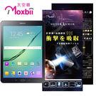 Moxbii Samsung Galaxy Tab S2 9.7 抗衝擊 9H 太空盾 螢幕保護貼