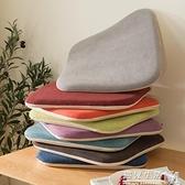 坐墊椅墊加厚海綿墊記憶棉家用椅子墊餐椅墊辦公室學生座椅定制