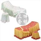 美宏日式碎花棉料美容床椅套三件 [45303] 床套/椅套/床椅套
