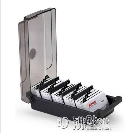杰麗斯大容量867名片盒 名片收納盒 卡片磁卡收納分類盒 沸點奇跡
