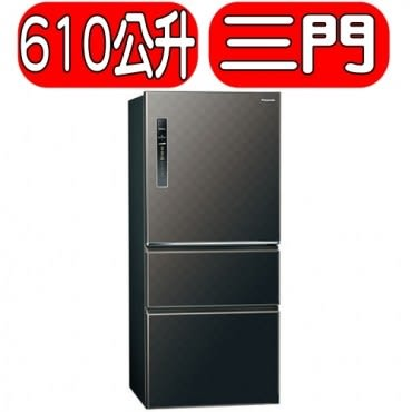 【Panasonic國際牌】610L三門冰箱 NR-C619HV-K