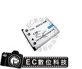 【EC數位】S60 S200 S230 S570 S700 S3000 專用 EN-EL10 防爆電池